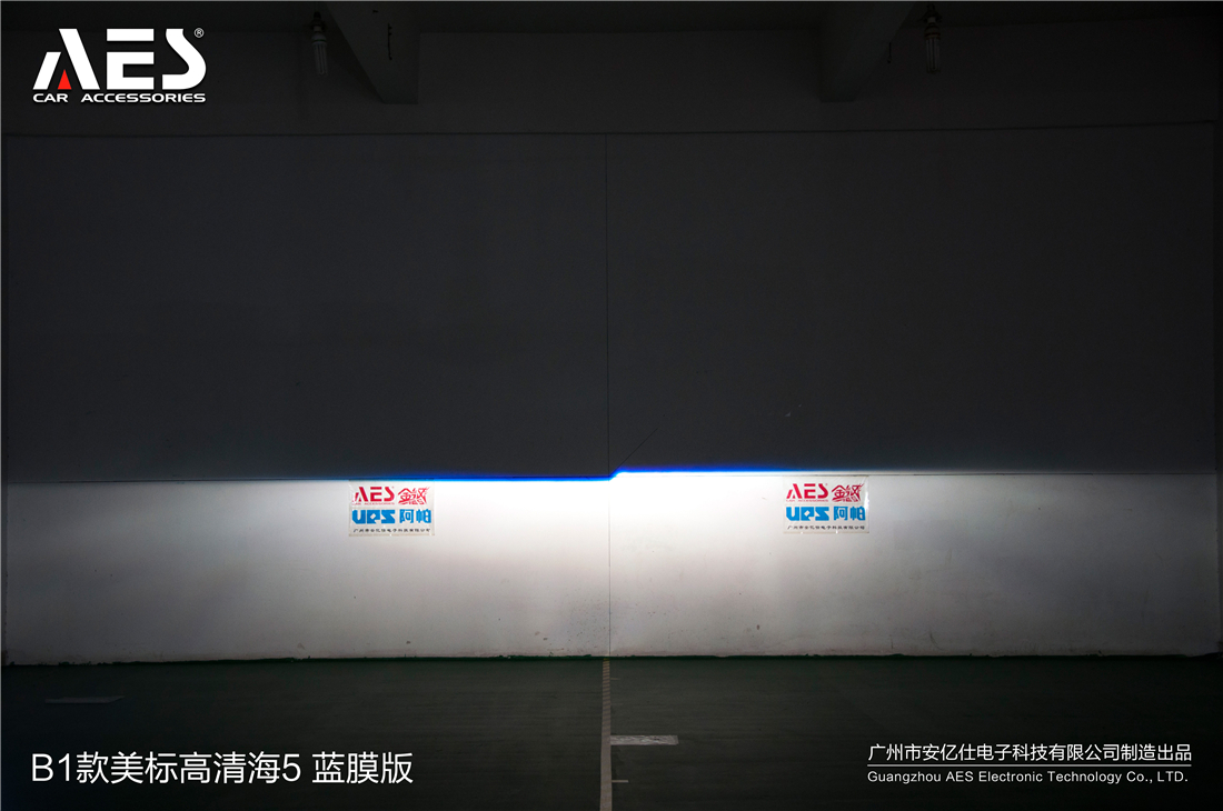 B1款美标高清海5蓝膜版_近光.jpg