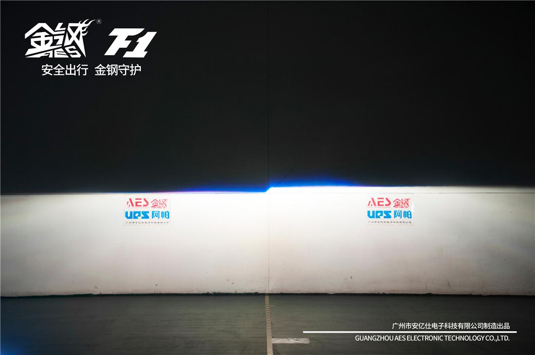 金钢F1透镜近光.jpg