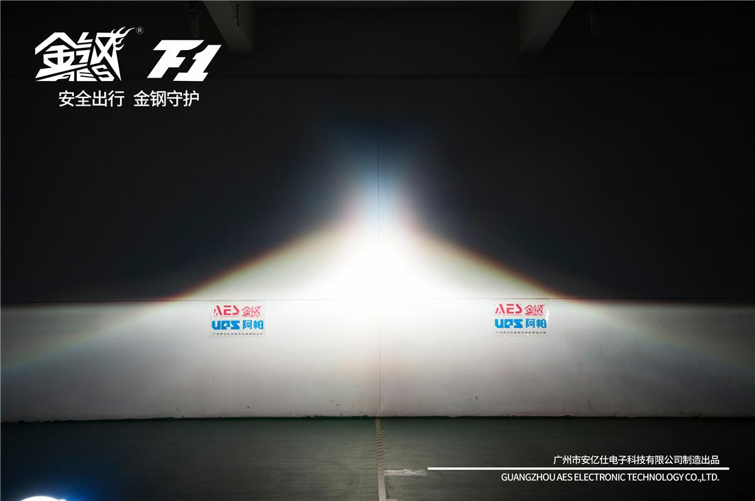 金钢F1透镜远光.jpg