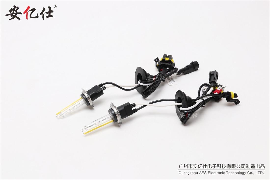 AES xenon bulb H1 5.5K  (11).jpg