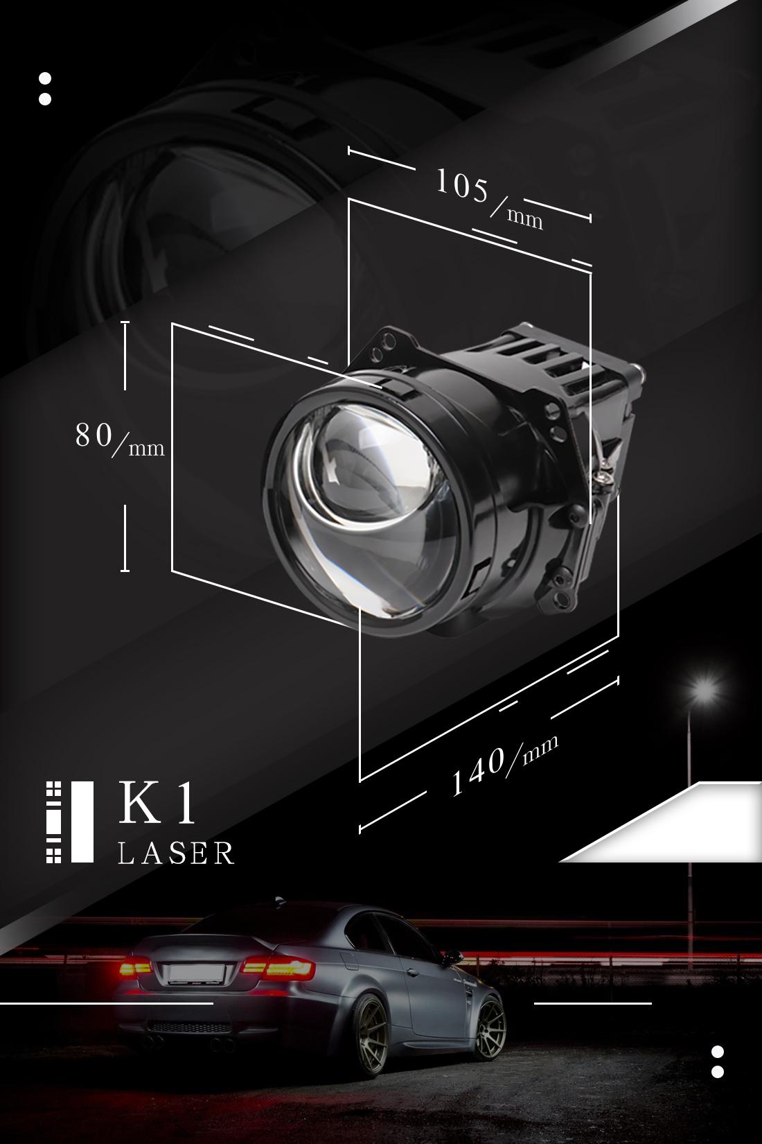 K1激光-尺寸.jpg
