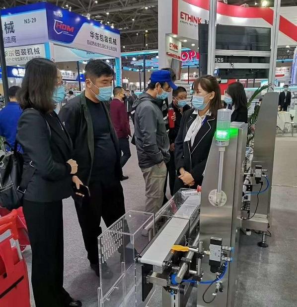 重庆国际博览会.jpg
